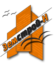 "Логотип ""Земстрой-Н"""
