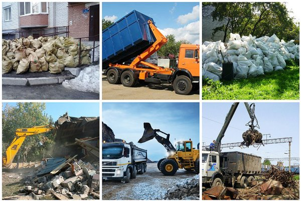 Разновидности уборки мусора